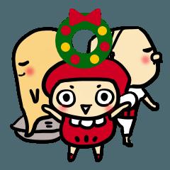 クリスマスだもの。