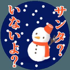 クリスマスとブラック雪だるま