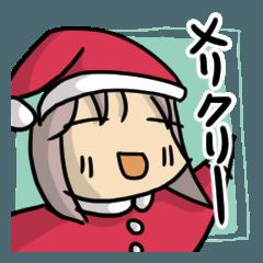 さっちん【1】女子会クリスマス