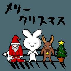ポヨうさ クリスマス