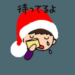 クリスマスに使える(行事イベント日常会話)