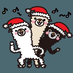 アルパカさんのクリスマスパーティー