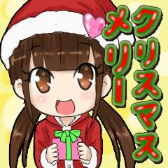 ERI's DAY ( クリスマス編)