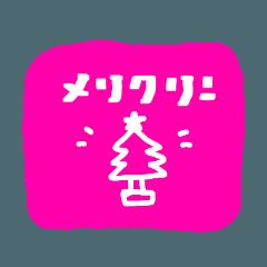 白いペンスタンプ(クリスマス)