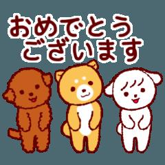 子犬のスタンプ マル プー マメ太