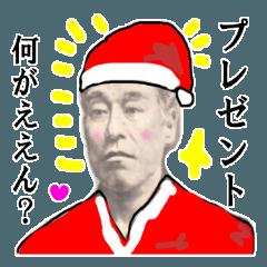 【実写】クリスマス☆マネー(メリクリ無双)