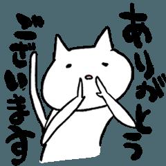 ぬるい感じの猫