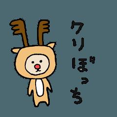 クリぼっちネコ