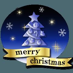 大人のメリークリスマス
