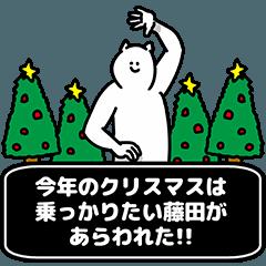 藤田さん用クリスマスのスタンプ