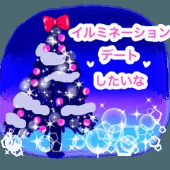 [LINEスタンプ] ハワイ大人クリスマス&お正月の敬語&日常