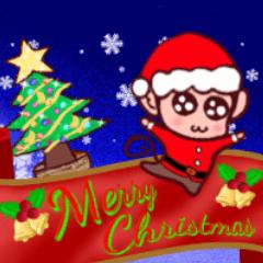 フィンガーモンキーズ クリスマス