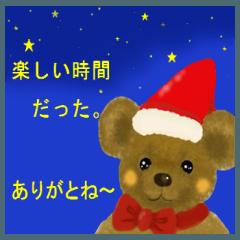 [LINEスタンプ] チャ子とモモのクリスマス