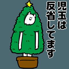 児玉さん用クリスマスのスタンプ