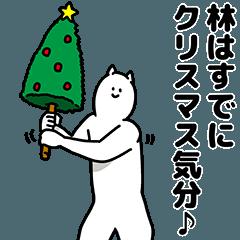 林さん用クリスマスのスタンプ