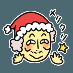 サンタのおじさんwithトナカイ