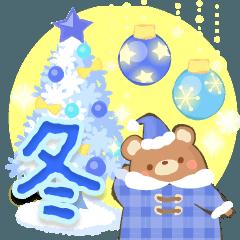 誰でも使える冬&クリスマスの日常会話
