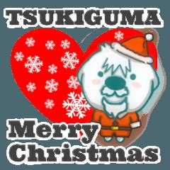 ツキノワグマのツキグマ!クリスマスver