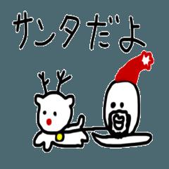 クリスマス&正月に使える丸顔スタンプ