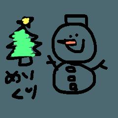 使いやすいクリスマススタンプ