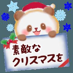 パンダさんのクリスマス&お正月