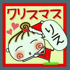 ちょ~便利![りえ]のクリスマス!
