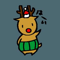 クリスマスのダラダラトナカイさん