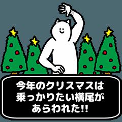 横尾さん用クリスマスのスタンプ