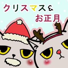 ちびすすたんぷ クリスマス