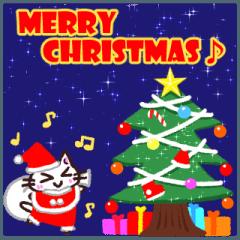 にゃうちゃんのクリスマス