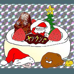 クリスマスおえ