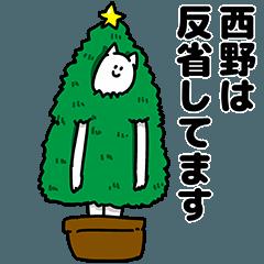 西野さん用クリスマスのスタンプ