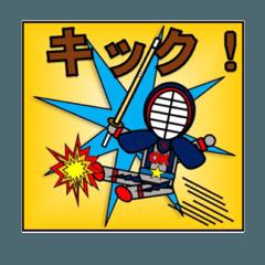 岡田先生の剣道ヒーロー誕生