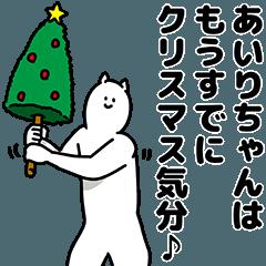 あいりちゃん用クリスマスのスタンプ