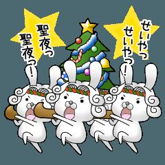 クリスマスだよ!うさぎ伯爵