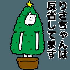 りさちゃん用クリスマスのスタンプ