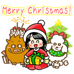 [LINEスタンプ] (♪)はまだのクリスマススタンプ