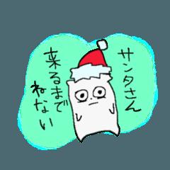 ふにゃちゃんのクリスマス