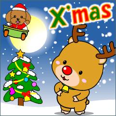 トナカイ君のクリスマス