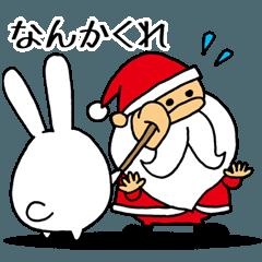 ★うさぎのつぶやき★ ~クリスマス~