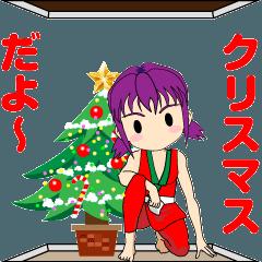 動くのいち 〜年末年始・お祝い編〜