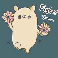 くまっちゃん(自称癒し系くま)
