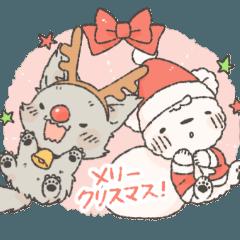 くまねこおおかみのクリスマス