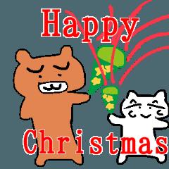 ほんわか猫15 クリスマス編