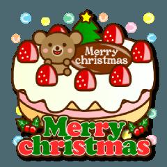 チビくま くーたんのクリスマス編