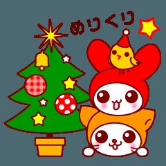 クリスマスを楽しんじゃうスタンプ☆