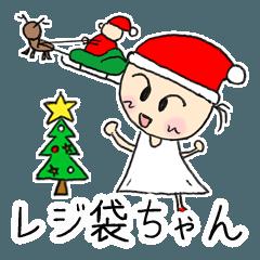クリスマスバージョンのレジ袋ちゃん