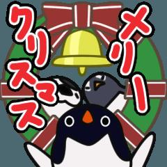 ペンギン3の動くクリスマス