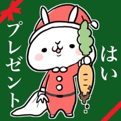 【雪合戦】あのうさぎ。のクリスマス