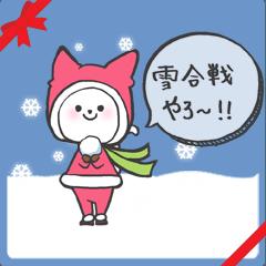 【雪合戦】しろねこちゃんで遊ぼ!